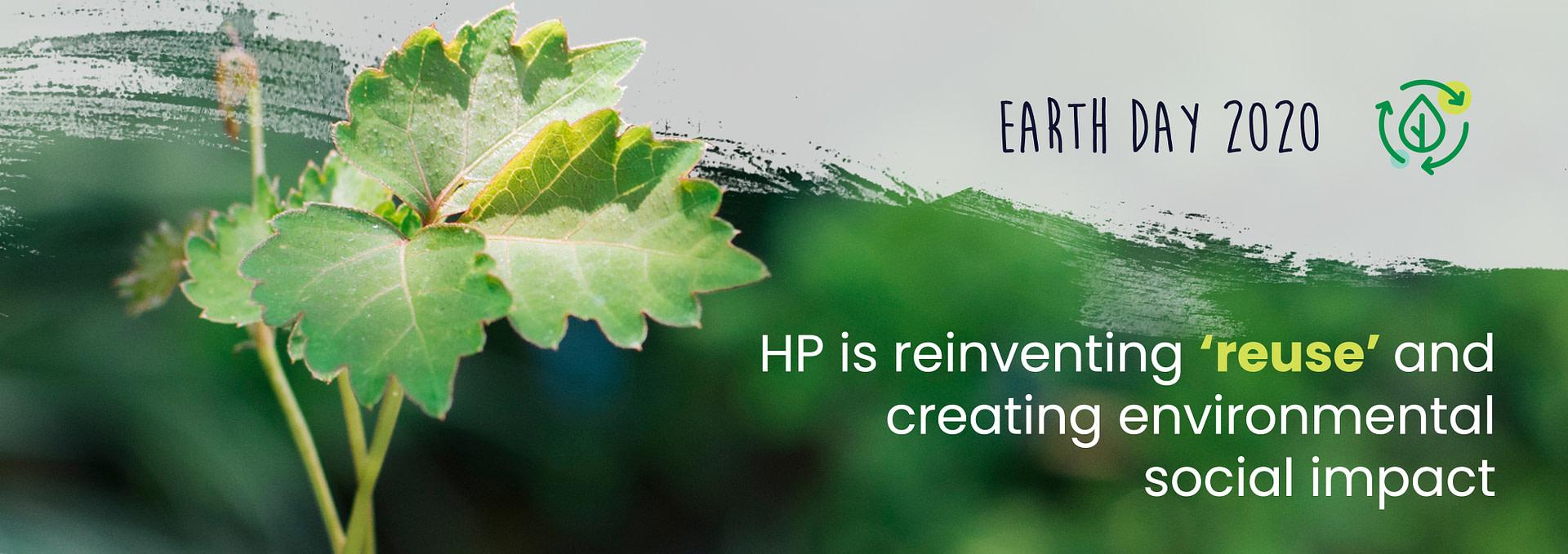 HP Technology on Environmental Sustainability